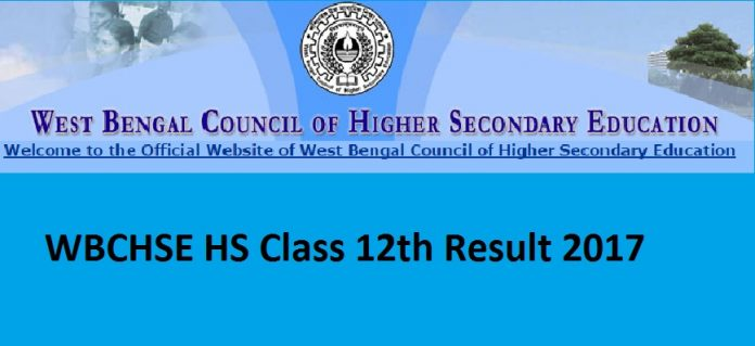 West Bengal 12th Result