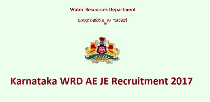 Karnataka WRD AE Recruitment 2017