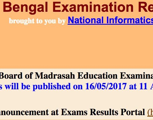 West Bengal madrasah Results 2017