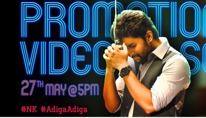 adiga adiga video song