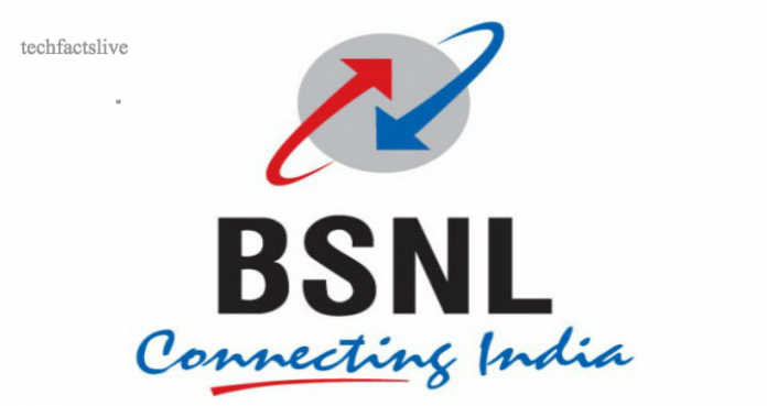 BSNL Raksha Bandhan Offer