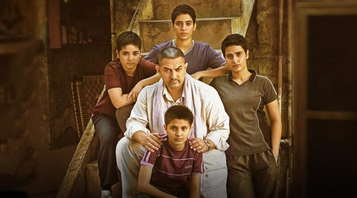 Aamir Khan's Dangal to Release in 9000 Screens in China