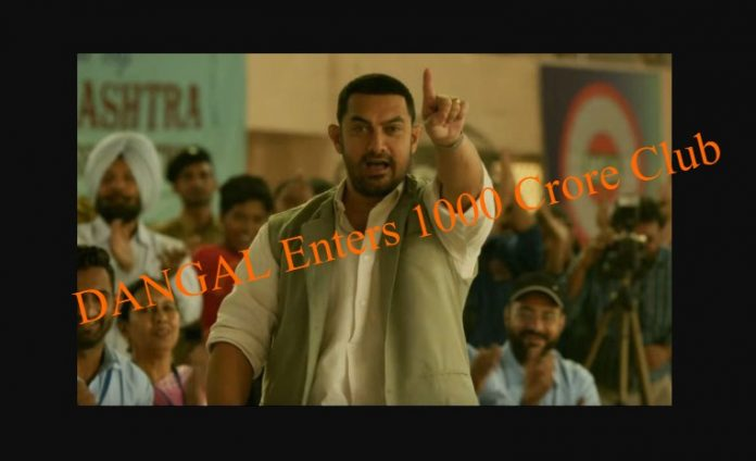 dangal 1000 cr club