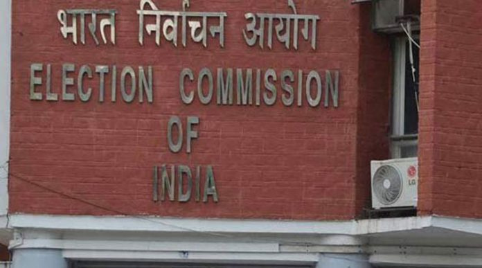 election commission Open Challenge