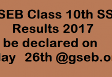 GSEB Class 10th SSC Results 2017