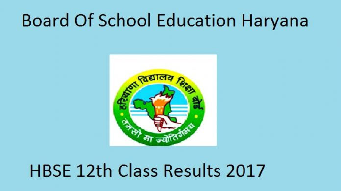 Haryana Board 12th Results
