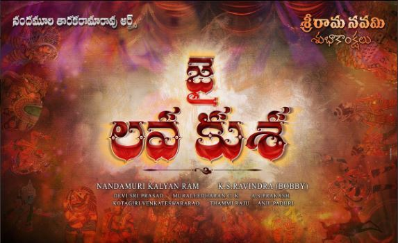 Jai Lava Kusa First Look