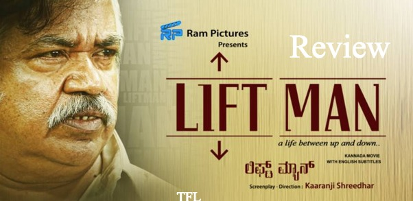 lift man review