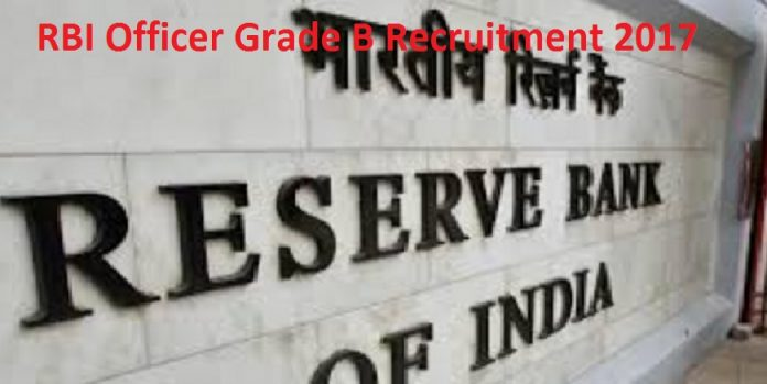 RBI Grade B Recruitment 2017