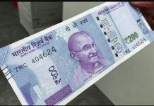 200 rupees notes