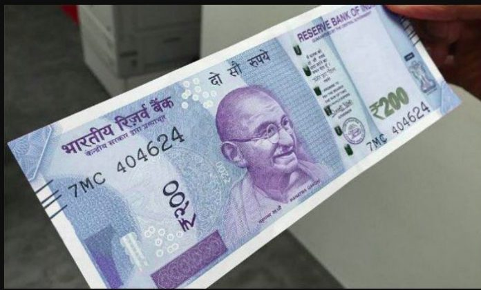 RBI to Introduce Rs 200 Notes