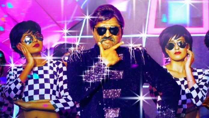 AAA box office collections