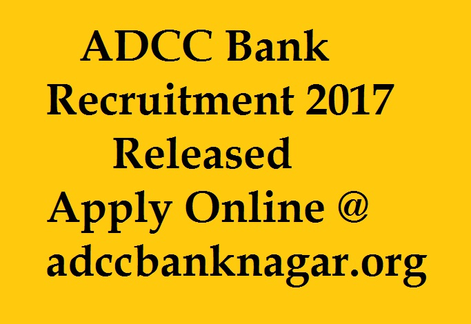 ADCC Bank Recruitment 2017