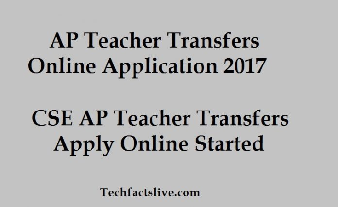 AP Teacher Transfers
