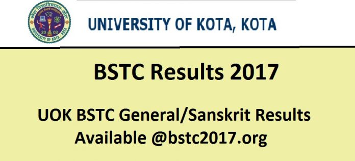 BSTC Results 2017