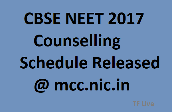 NEET Counselling 2017 Schedule Check Online Allotment ...