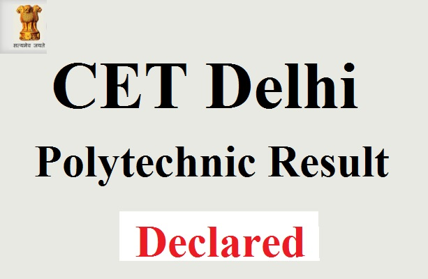 Delhi DTTE CET 2017 entrance exam results declared: Check grades on cetdelhi