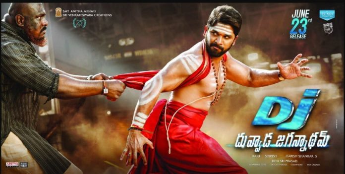 Duvvada Jaganndham or DJ 2nd Day Box Office Collection