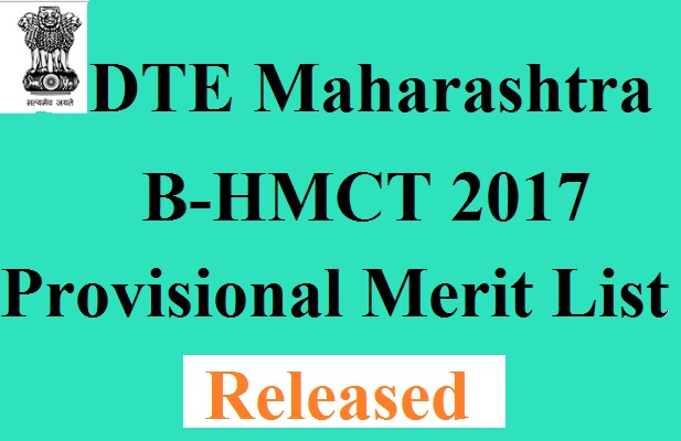 DTE Maharashtra BHMCT Merit List Released 2017
