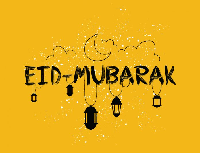 Eid mubarak hd images gif greeting cards wallpaper ramadan photos eid mubarak hd images gif greeting cards wallpaper ramadan photos for facebook and whatsapp m4hsunfo