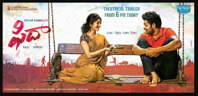 Fidaa Theatrical Trailer