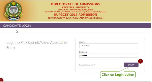 KUPGCET Hall Ticket 2017