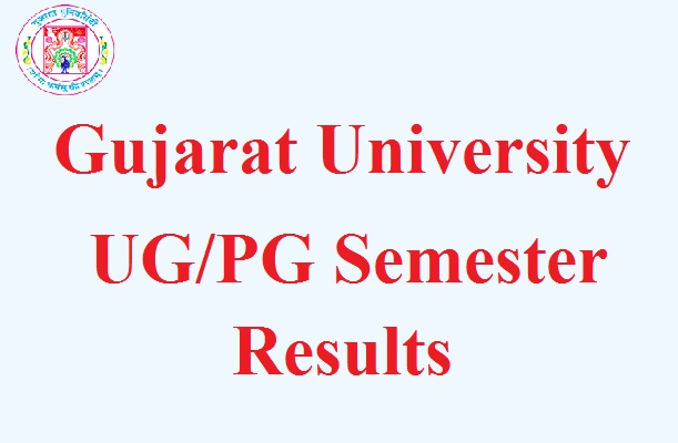 Gujarat University Sem Results 2017