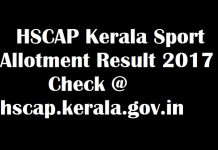 HSCAP Sports Second Allotment Results