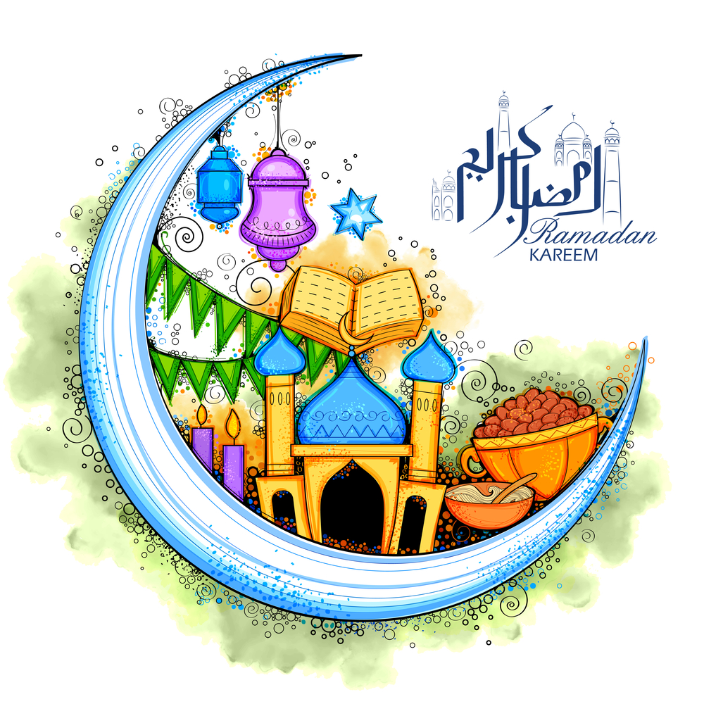 Happy Ramadan 2017 Wishes