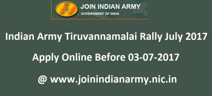 Indian Army Tiruvannamalai Rally