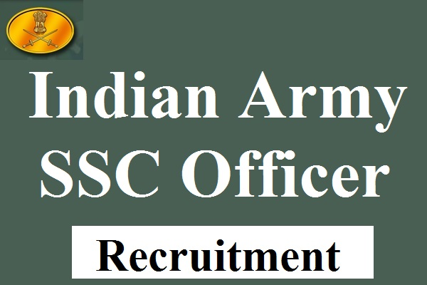 Indian Army MNS Recruitment