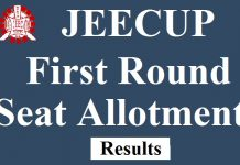 JEECUP Seat Allotment Results 2017