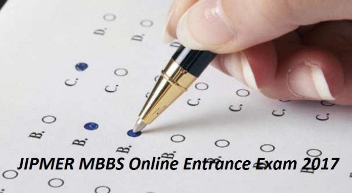 JIPMER MBBS Online Entrance Exam 2017