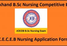 Jharkhand B.Sc Nursing Notification