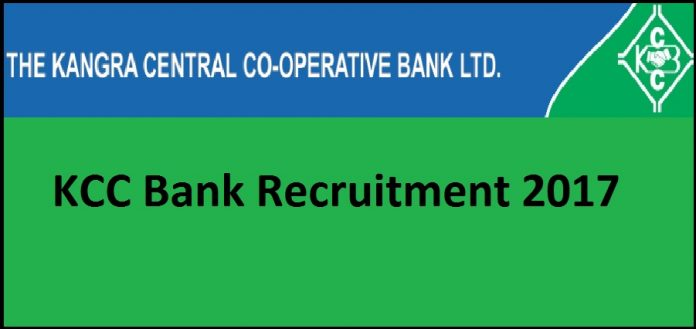 KCC Bank Recruitment 2017