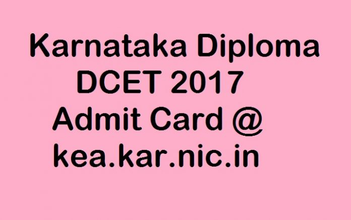 KEA DCET Admit Card