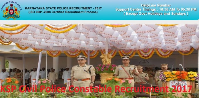 Karnataka KSP Recruitment 2017