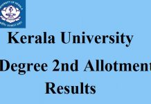 Kerala 2nd Allotment Results 2017