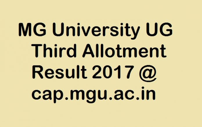 MG University UG CAP Third Allotment Result
