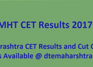MHT CET Results 2017