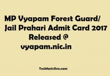 MP Vyapam Forest Guard Admit Card 2017