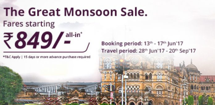 Moonsoon_sale_vistara