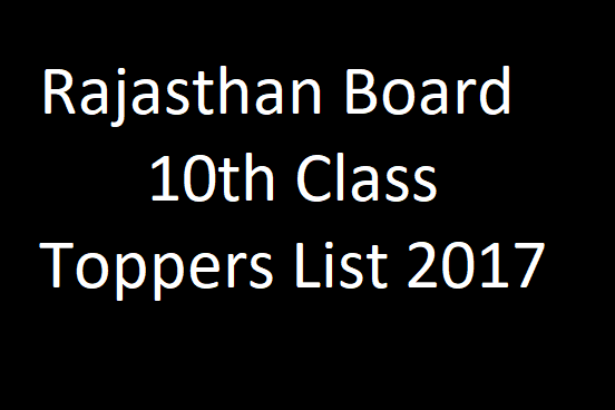 RBSE 10th Toppers List