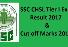 SSC CHSL Tier I Result 2017