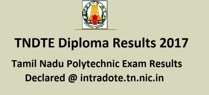 TNDTE Diploma Results 2017