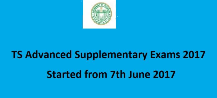 TS Advanced Supplementary Exams