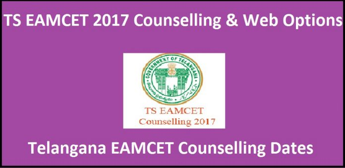 TS EAMCET Counselling Schedule