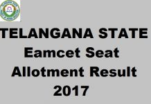 TS Eamcet 2017 Phase