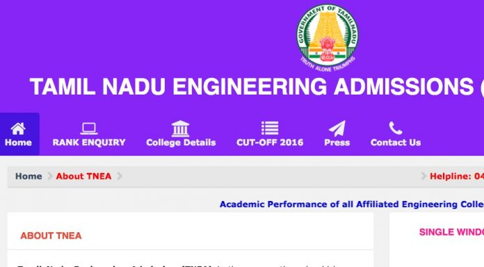 Tamil Nadu Engineering Admissions rank list