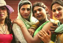 Free Education to Transgenders